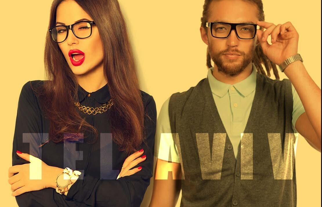 חנות משקפיים בתל אביב רואים רחוק